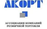 Людмила Маницкая встретилась с представителями АКОРТ