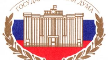 Молочный союз России принял участие в парламентских слушаниях