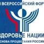 В Москве обсудили механизмы реализации Стратегии повышения качества пищевой продукции
