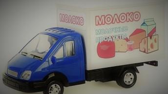 Как транспортируют продукцию, произведенную заботливыми руками молочников