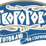 Приморско-Ахтарский молочный завод из Краснодарского края вступил в Молочный союз России