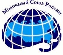 1 марта 2018 года состоится Отчетно-выборное собрание членов Молочного союза России