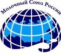 Зарегистрированы приказы по ЭВС. Молочный союз России дает разъяснение
