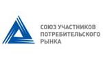 О внесении изменения в план разработки ТР ЕАЭС и внесения изменений в ТР ТC