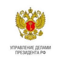 Эксперты Управления делами Президента РФ поддержали инициативы Союза и ТК470 в повышении качества молочной продукции