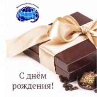 Поздравление Александру Львовичу Поляку