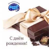 Поздравление с Днем рождения Петру Бочарову!