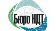Бюро НДТ: Олег Гревцов расскажет в Сочи о справочнике НДТ по молоку