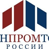 Молочный союз России с заботой о фермерских хозяйствах и молокоперерабатывающих предприятиях