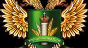 «Круглый стол» по ЭВС с Николаем Власовым — 26 марта в Москве