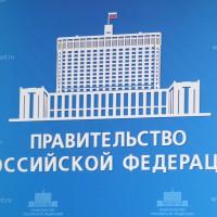 Совещание у министра Михаила Абызова