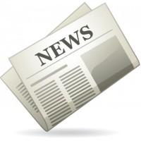 Законопроект о переносе ЭВС принят в третьем чтении