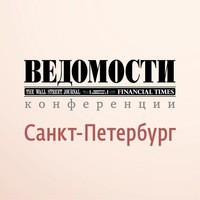 При поддержке Молочного союза России пройдет Конференция «Пищевая промышленность Санкт-Петербурга и Ленинградской области: инвестиции и инновации»