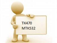 Технический комитет 470 разработал 160 стандартов для молочной отрасли