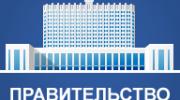 Совещание по вопросу подготовки отраслей АПК к ЭВС