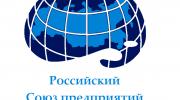 Людмила Маницкая приняла участие в Краснодарском Всероссийском форуме сельхозпроизводителей